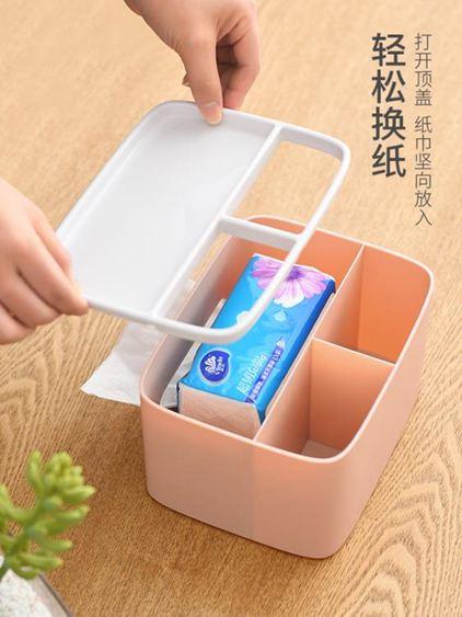 紙巾盒 抽紙盒家用客廳餐廳茶幾簡約可愛遙控器收納多功能創意家居 3