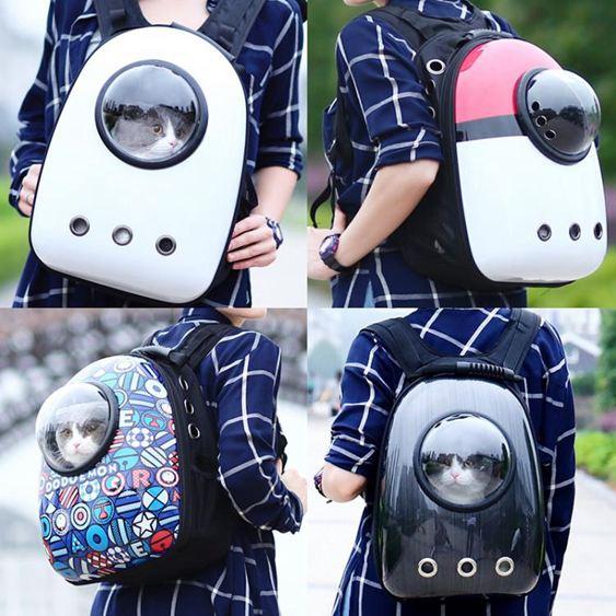 寵物外出包 貓包外出便攜貓背包貓咪用品太空寵物艙便攜式狗雙肩貓籠子貓書包 0