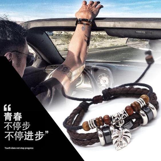 手環 個性編制皮繩手鏈男士霸氣時尚韓版手環潮男生復古手飾品情侶首飾 1