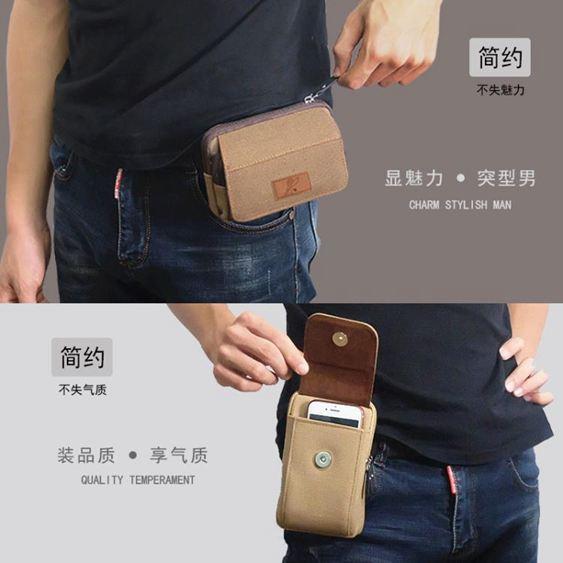 腰包 新款手機包男橫款手機套帆布皮帶包手機腰包男穿皮帶豎款戰術腰包 1