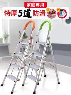 梯子 家用梯子鋁合金加厚折疊梯人字梯扶梯四五步室內閣樓梯工程梯【快速出貨】 0