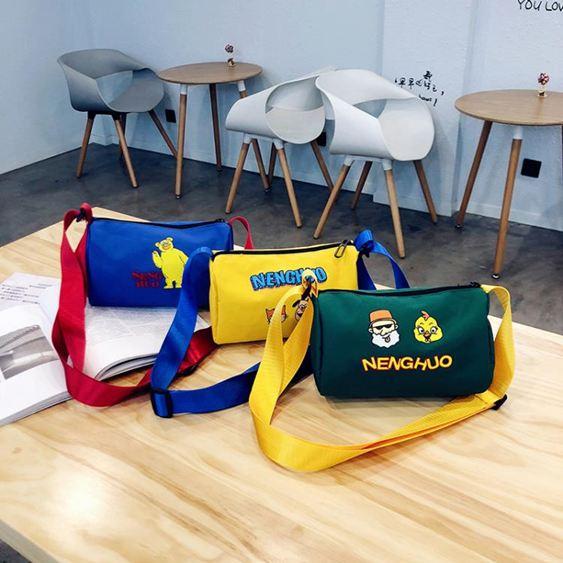 兒童包 男童包包小包韓國潮斜挎包兒童帥氣男孩單肩包小孩包包可愛小挎包 0