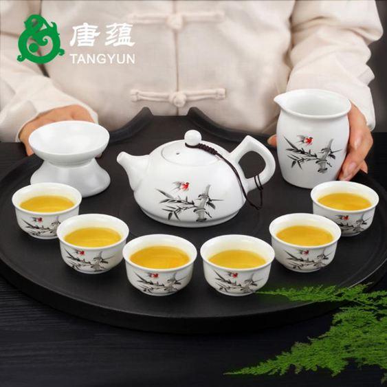 茶具 陶瓷定窯功夫茶具家用茶壺杯蓋碗套裝簡約現代泡茶景德鎮白瓷 2