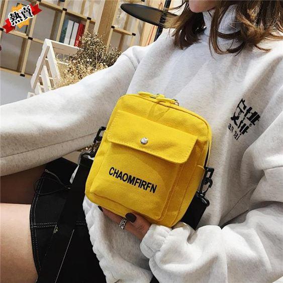 帆布包 女斜挎夏天小包包2019新款時尚學生韓版簡約百搭單肩手機包 1