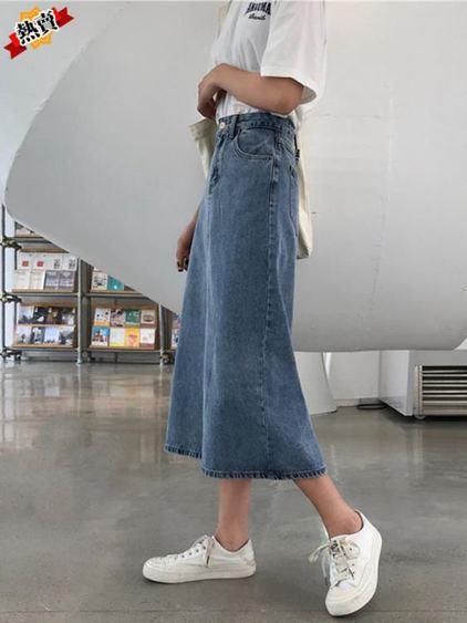 牛仔裙 ins超火牛仔半身裙女夏季新款韓版高腰顯瘦中長款過膝包臀A字長裙 2