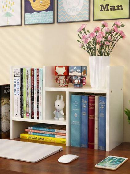 書架 書桌上簡易書架學生宿舍置物架子簡約小型書柜兒童桌面辦公室收納【快速出貨】 1