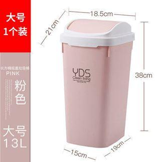 垃圾桶 垃圾筒家用衛生間廚房客廳臥室廁所有蓋帶蓋創意大小號分類 3