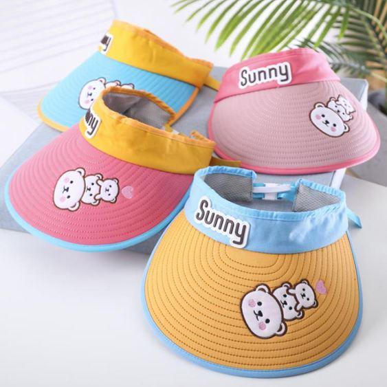 兒童帽 夏季兒童大檐空頂帽男女童無頂潮防曬中童大童小孩遮陽帽子寶寶 0