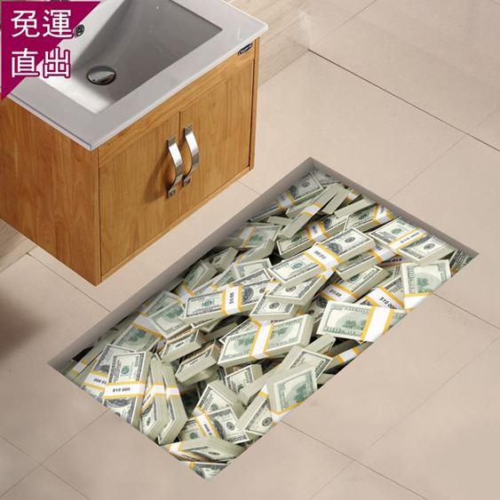 窗貼3D墻貼立體客廳創意地板貼畫洗手間浴室防水耐磨地磚貼防滑地貼墊【快速出貨】 2