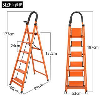 梯子 鋁合金家用梯子加厚四五步梯折疊扶梯樓梯不銹鋼室內人字梯凳【快速出貨】 5
