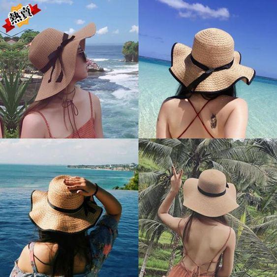 帽子 女海邊夏天防曬太陽草帽出游大檐沙灘遮陽帽夏休閒百搭韓版潮 1