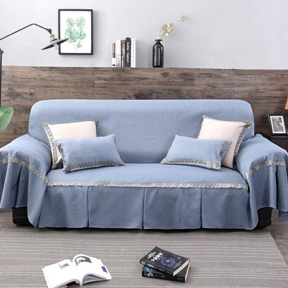 素色沙發罩 現代簡約全包沙發巾墊全鋪蓋布藝沙發套單雙三人組合 【快速出貨】 3