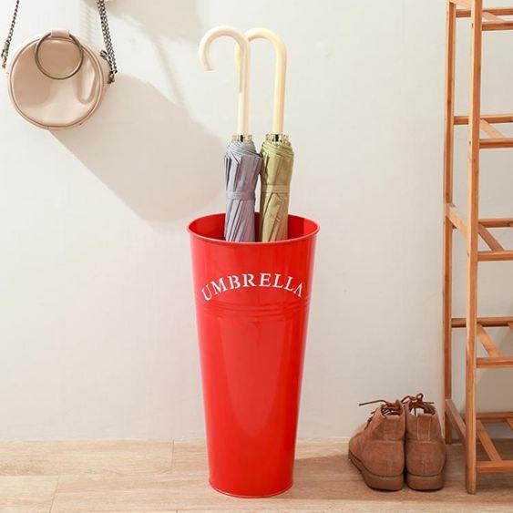 傘架 雨傘桶家用 歐式現代時尚簡約家居鐵藝辦公雨傘架 創意雨傘收納桶 1