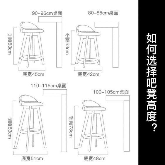實木吧臺椅子歐式酒吧椅復古旋轉高腳凳創意現代簡約靠背吧臺凳子【快速出貨】 2
