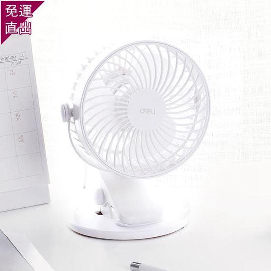 風扇 得力USB小型風扇宿舍上鋪靜音桌面臺式學生床上寢室夏季辦公桌面 3