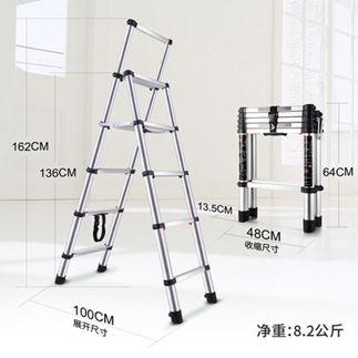 梯子 家用梯子折疊人字梯室內多功能五步梯加厚鋁合金伸縮梯升降小樓梯【快速出貨】 1