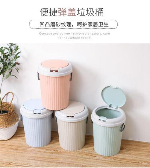 垃圾桶 垃圾筒創意時尚家用大號衛生間客廳廚房臥室辦公室帶壓圈無蓋垃圾桶紙簍- 0