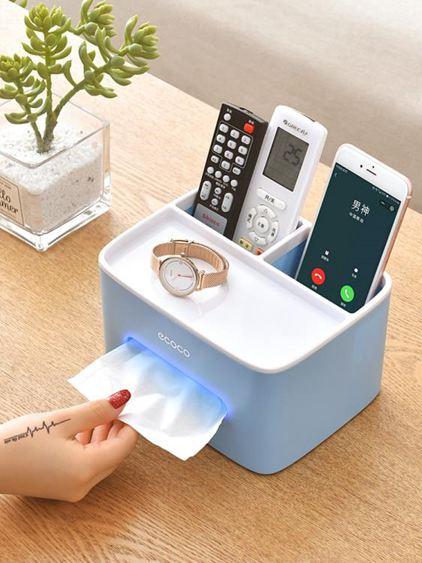 收納盒 紙巾盒抽紙盒家用客廳餐廳茶幾簡約可愛遙控器收納多功能創意家居 0