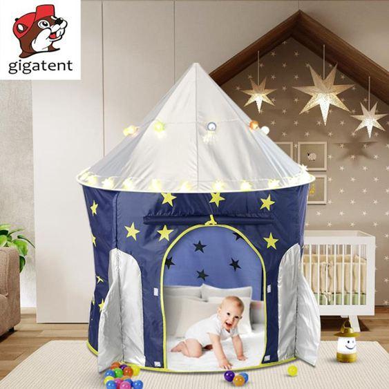 兒童帳篷 室內兒童帳篷游戲屋小孩房子公主城堡屋寶室內蒙古包玩具 0