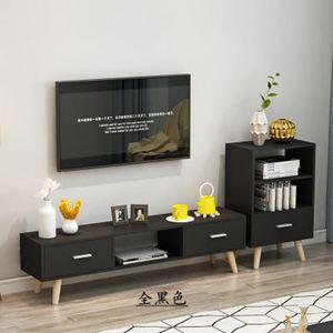 電視櫃 北歐電視櫃現代簡約 客廳組合茶幾電視櫃簡易家用小戶型 電視機櫃【快速出貨】 2