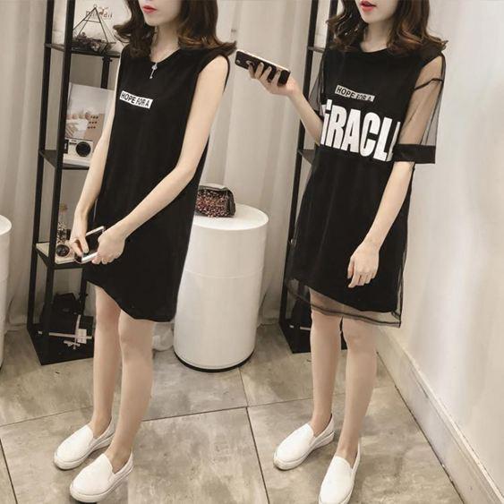 連衣裙 2019夏裝韓版女裝學生套裝裙中長款背帶裙兩件套寬鬆網紗連衣裙女 1
