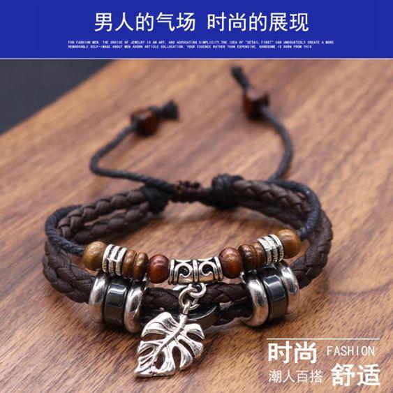手環 個性編制皮繩手鏈男士霸氣時尚韓版手環潮男生復古手飾品情侶首飾 2