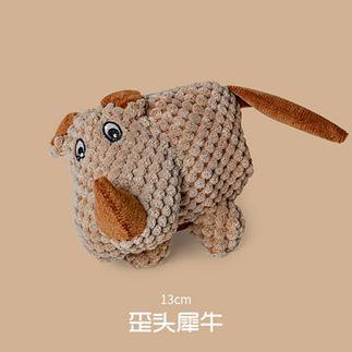 寵物玩具 狗狗玩具發聲耐咬金毛拉布拉多大型犬泰迪幼犬小狗磨牙寵物狗用品 2