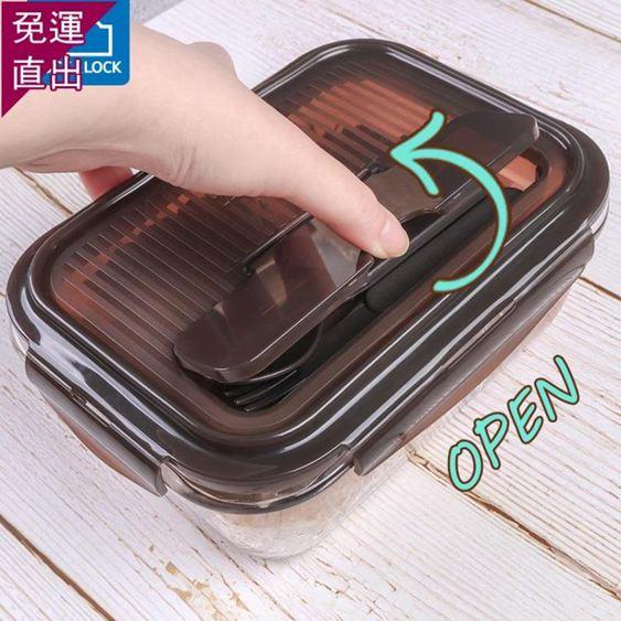 飯盒便當盒耐熱玻璃分隔飯盒微波爐分格長方形餐盒【快速出貨】 2