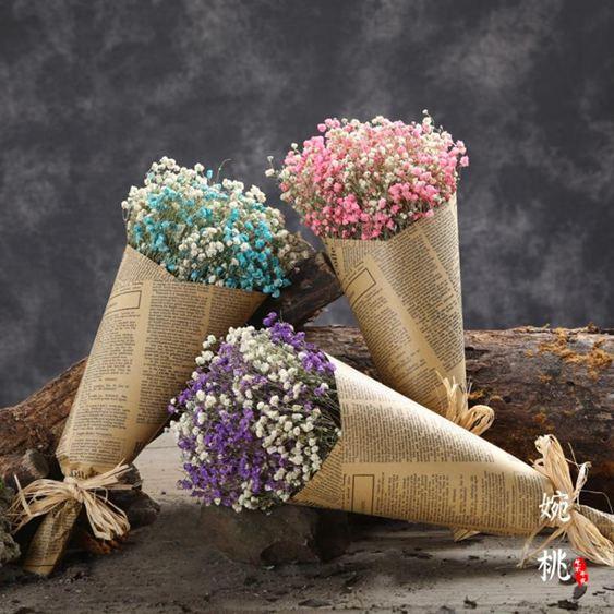 滿天星干花風干花束真花裝飾家居擺設永生花小清新插花搭配花【快速出貨】 0