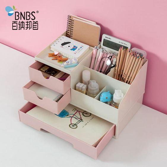 收納盒 多功能筆筒創意時尚學生小清新少女心桌面擺件文具化妝刷收納盒 1