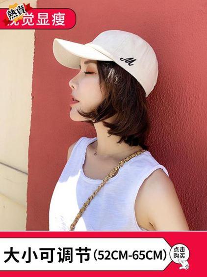 帽子 女韓版潮ins鴨舌帽百搭防曬帽時尚遮陽帽男太陽帽夏季棒球帽 1