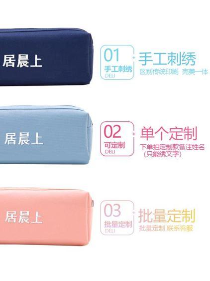 筆袋 筆筒大容量男帆布韓國簡約女生小清新可愛創意高中初中小大學生鉛筆盒女文具盒學生 3