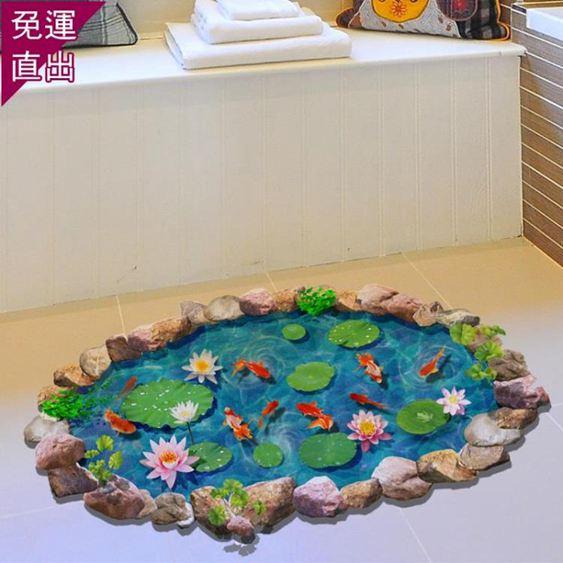 窗貼地板貼地貼紙3D自粘臥室墻貼畫裝飾浴室衛生間廁所創意地面防水【快速出貨】 2