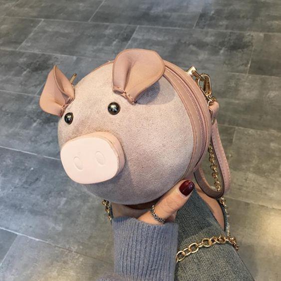 鍊條包 斜背包2019新品包包個性豬豬包正韓搞怪鍊條單肩斜挎小豬包潮【快速出貨】 0