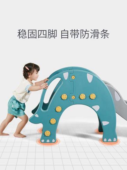 兒童溜滑梯 兒童室內滑梯加厚小型滑滑梯家用多功能兒童滑梯組合玩具【快速出貨】 2