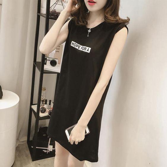 連衣裙 2019夏裝韓版女裝學生套裝裙中長款背帶裙兩件套寬鬆網紗連衣裙女 3