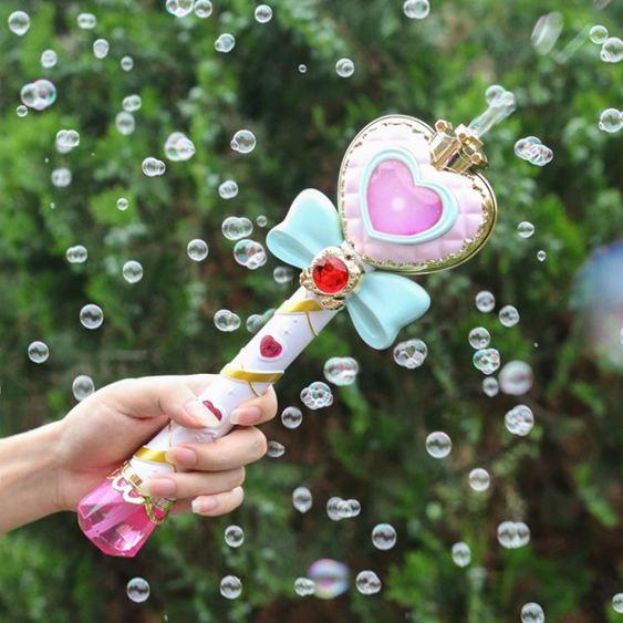 泡泡機 泡泡槍玩具兒童全自動吹泡泡機 電動仙女魔法棒不漏水器 0