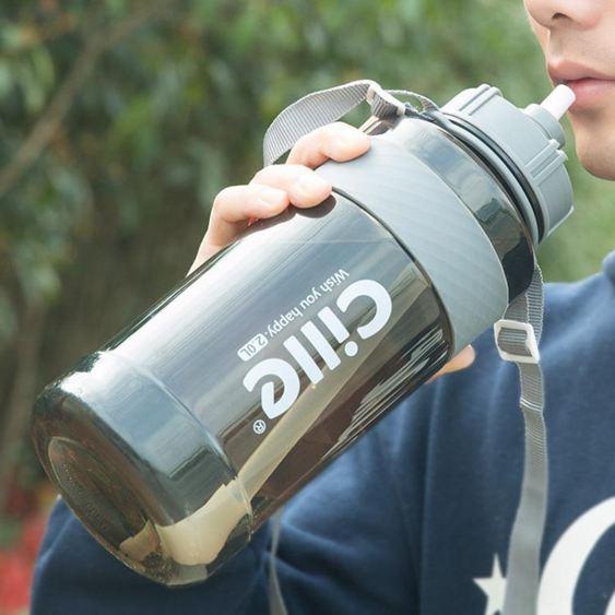 水杯 超大容量塑料水杯帶吸管男女便攜戶外運動夏天太空杯子2000ML 1
