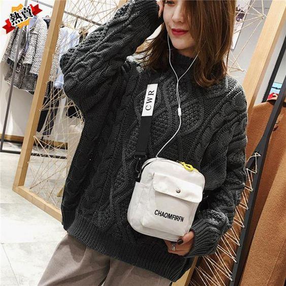 帆布包 女斜挎夏天小包包2019新款時尚學生韓版簡約百搭單肩手機包 2