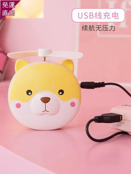 風扇 小豬美妝鏡小風扇帶燈可愛卡通學生便攜式電隨身小型鏡子 2