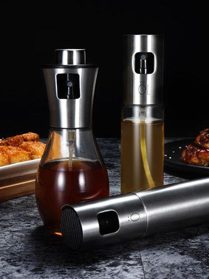 油壺 噴油瓶健身廚房食用油噴霧氣壓式燒烤噴油瓶噴霧橄欖油噴霧控油壺 1