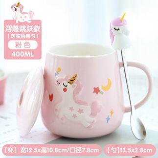 馬克杯 可愛陶瓷杯子女帶蓋勺馬克杯創意個性潮流水杯家用牛奶早餐咖啡杯 0