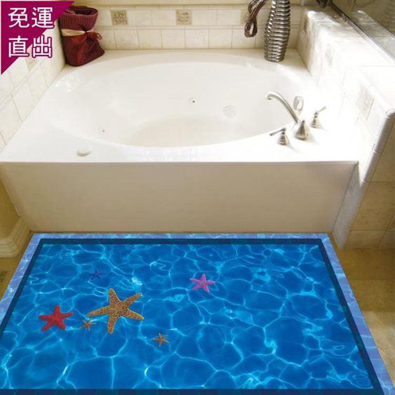 窗貼3D立體墻貼衛生間廁所地貼瓷磚貼紙裝飾貼畫地板貼紙防水耐磨自粘【快速出貨】 5