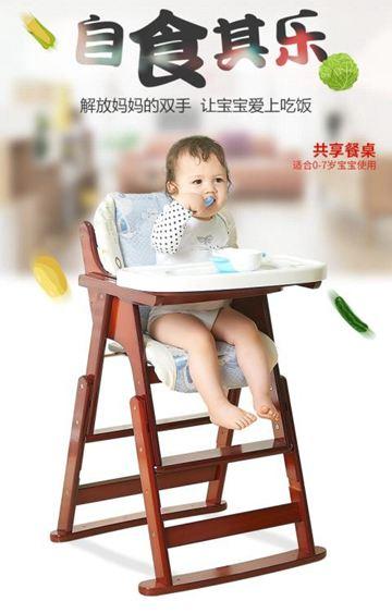 兒童餐椅 寶寶餐椅幼兒吃飯座椅兒童餐桌椅子可折疊便攜式家用實木小孩坐椅 0