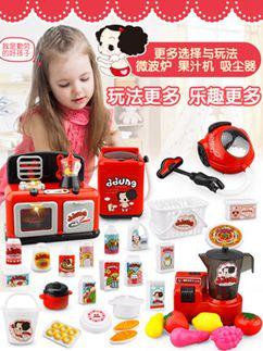 過家家 迷你洗粉撲兒童玩具小洗衣機可加水女孩過家家廚房做飯煮飯4-6歲3 1