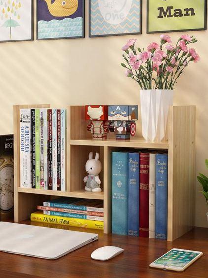 書架 書桌上簡易書架學生宿舍置物架子簡約小型書柜兒童桌面辦公室收納【快速出貨】 0