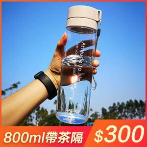 水杯 大容量健身運動水杯子塑料太空男女學生刻度便攜簡約夏天防摔水瓶 0