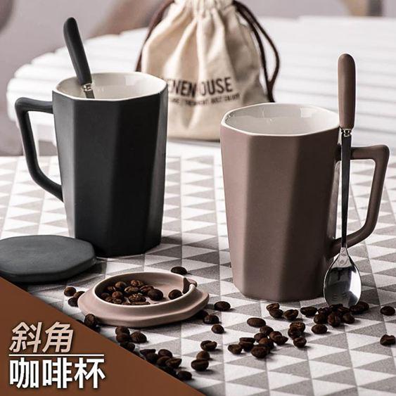 馬克杯 創意個性潮流馬克杯北歐INS簡約帶蓋勺陶瓷杯子男咖啡喝水杯家用 0