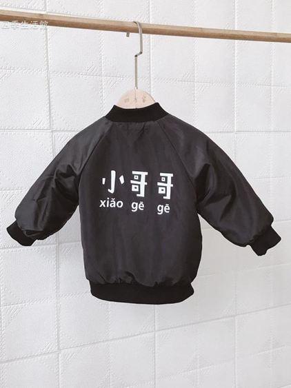 寶寶冬裝男童棉襖外套加絨加厚3歲兒童開衫上衣兩面穿潮【快速出貨】 3