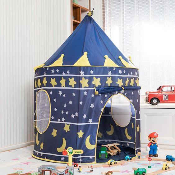 兒童帳篷 游戲屋室內家用兒童寶寶蒙古包城堡玩具屋男孩女孩公主房 2